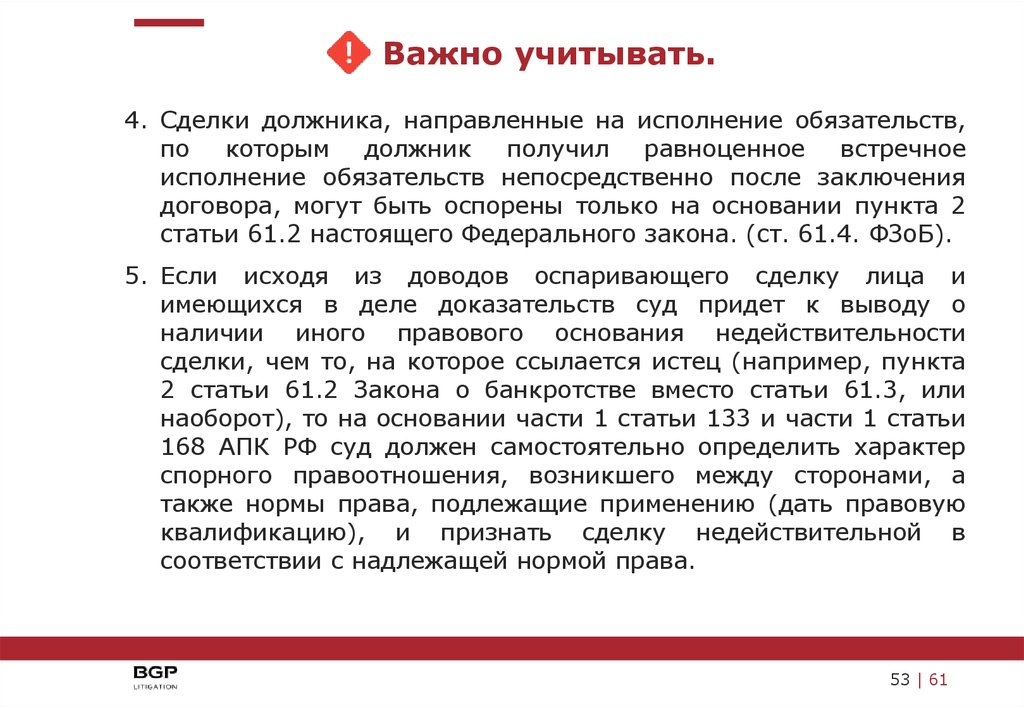 В России отменяют выдачу свидетельств о регистрации права собственности