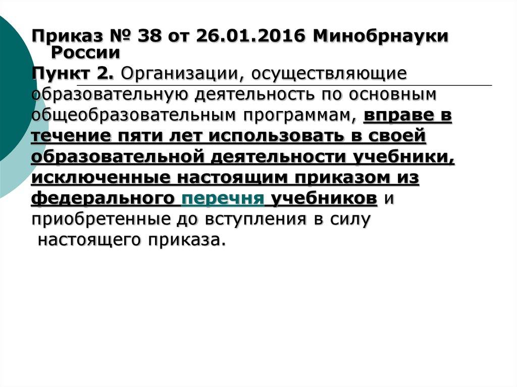 Официальный сайт фгос.