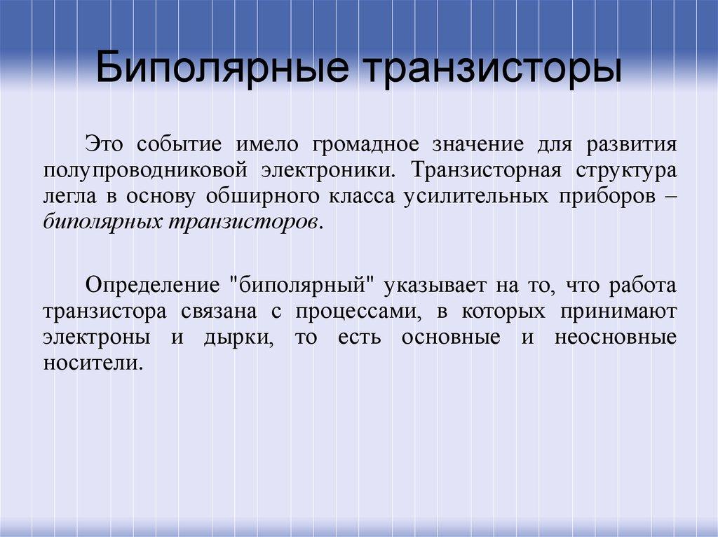 pdf Внешнеэкономическая деятельность предприятия. Методические указания 2004