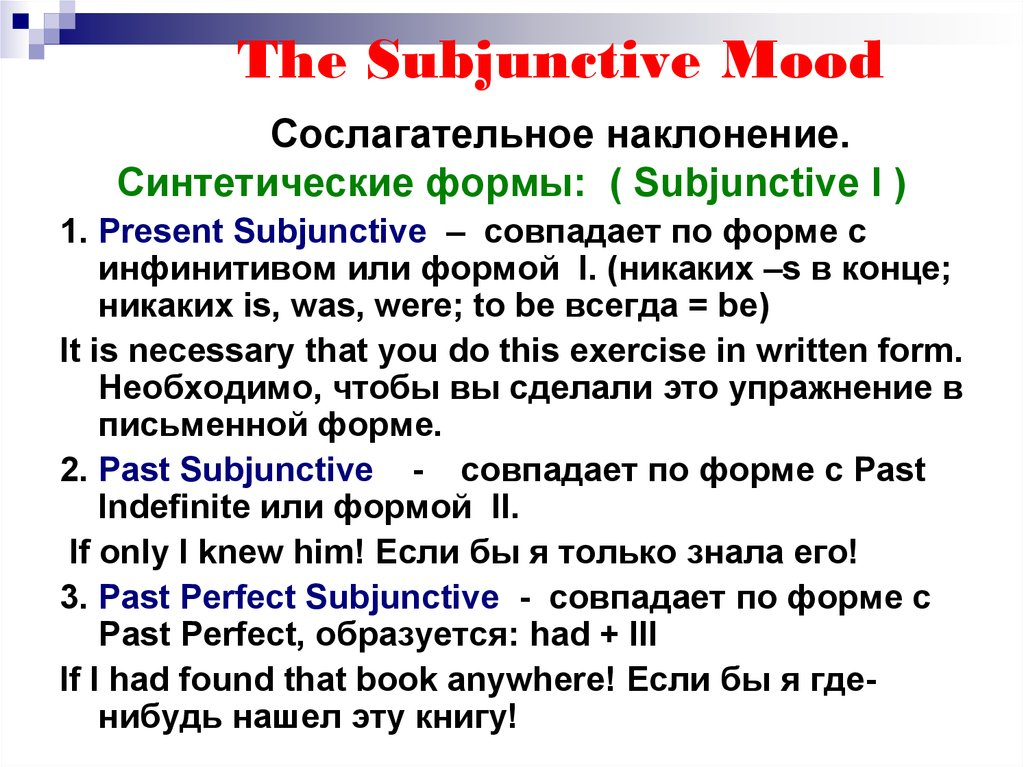 The Subjunctive Mood College Paper Academic Writing Service
