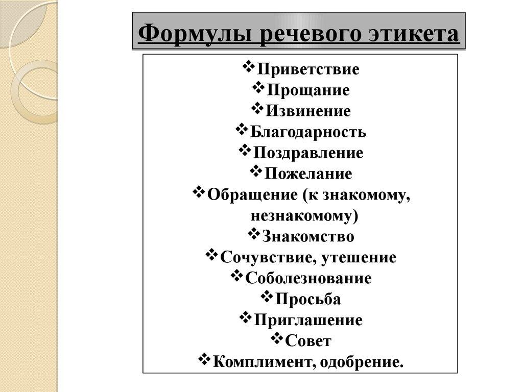 сергей гусев новосибирск