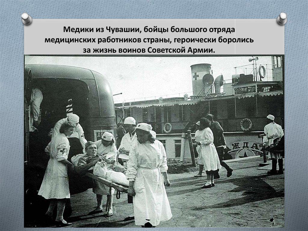 Медицина в дореволюционной чувашии где сдать анализы крови в томске