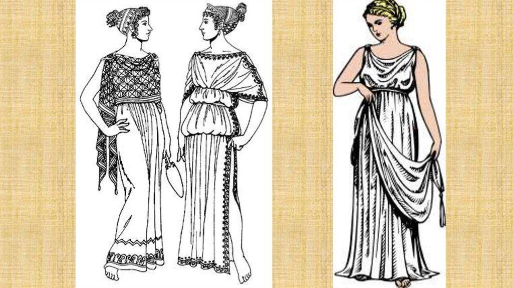 костюм древнего греции картинки