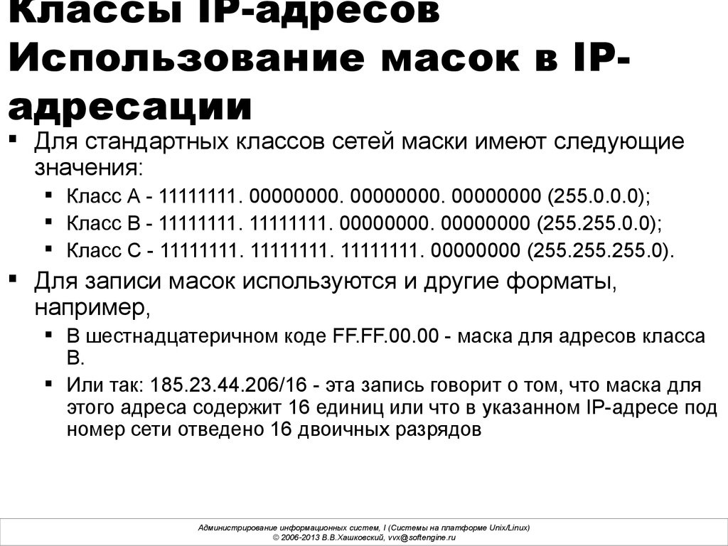 Номер 11111111 наполеондор монета цена