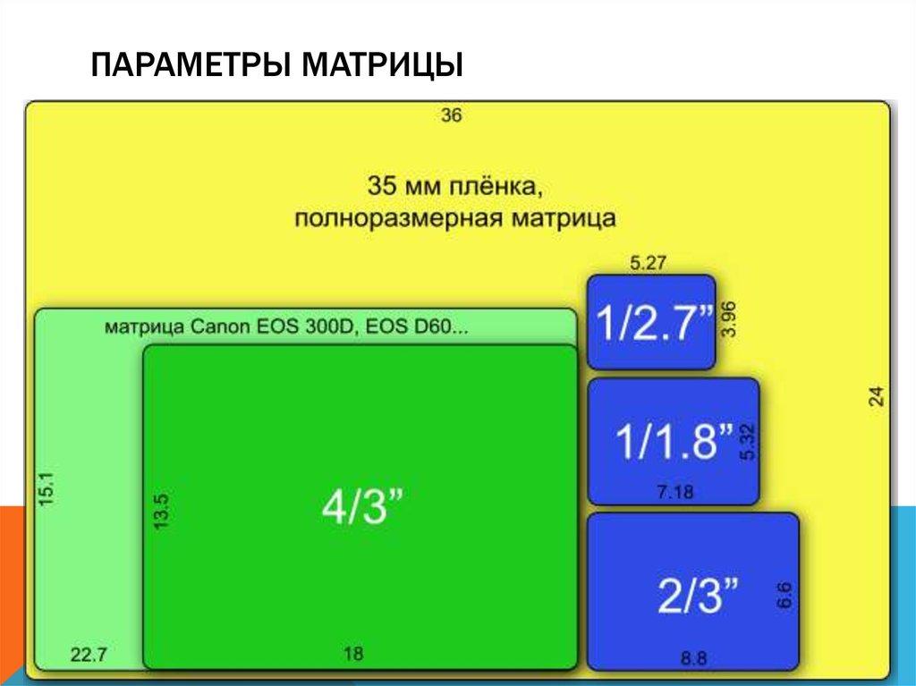slide-33.jpg