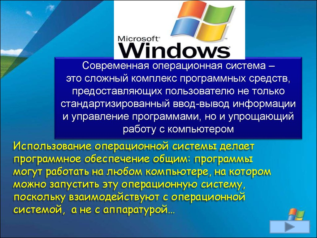 history and development operating systems