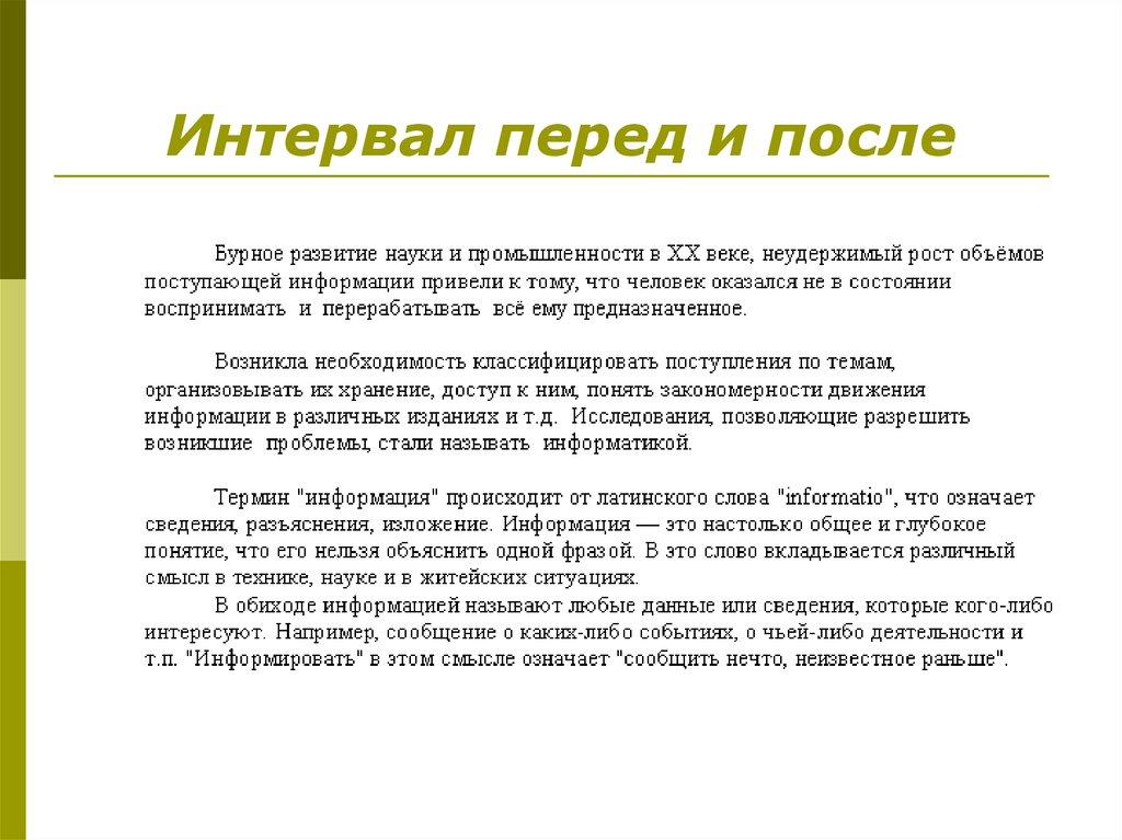 Союз педагогов  художников  Союз педагоговхудожников
