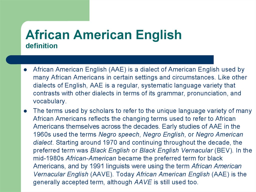 African American English definition