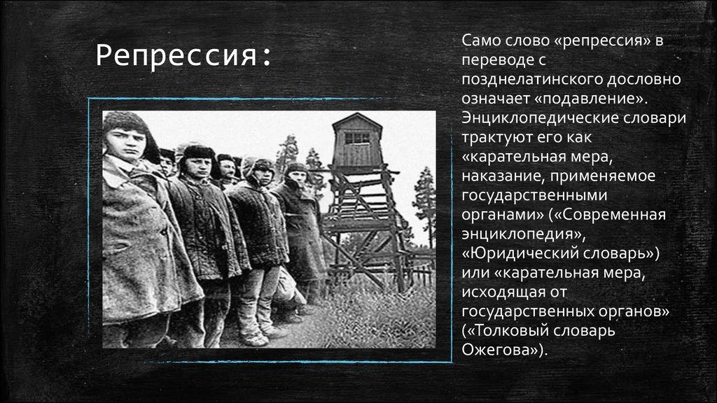 hd-filmi-dlya-vzroslih-pro-repressii-v-godi-vov-smotret-porno-zhirnie-zhopi-analnoe