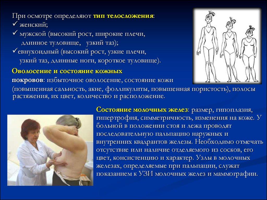 Презентация на тему: Лекция № 3