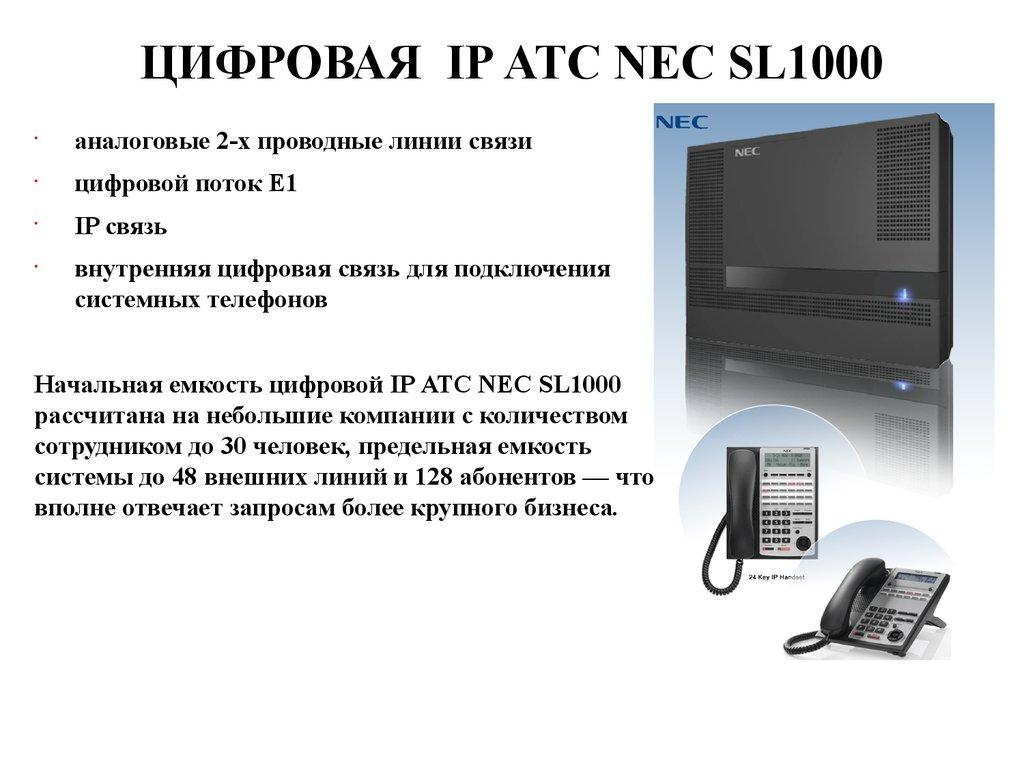 Сертификация nec обучение и получение сертификата mcp
