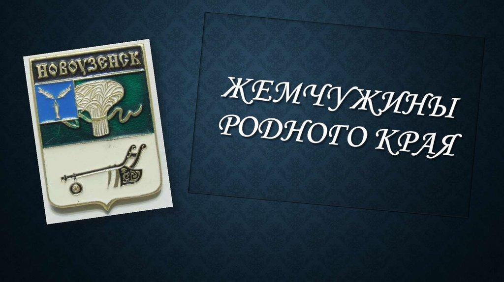 Работа онлайн новоузенск наталья тищенко