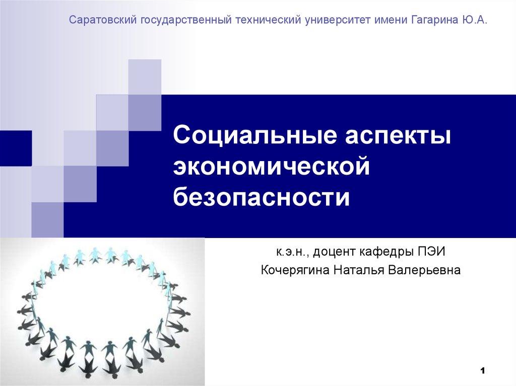 view quantum mechanics concepts and