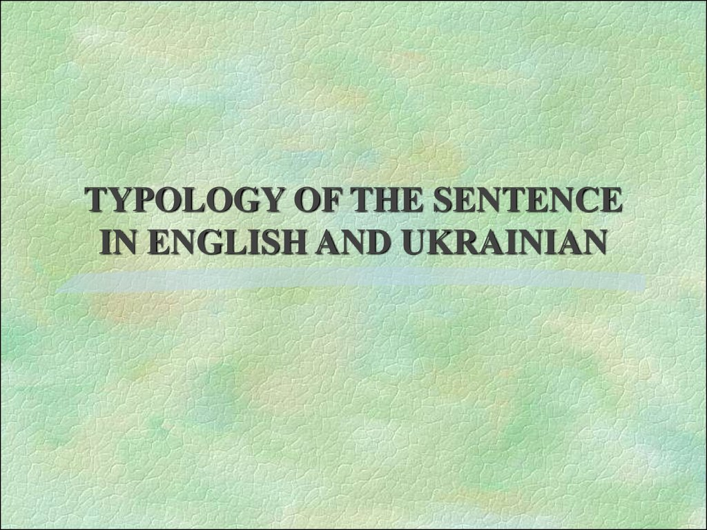 TYPOLOGY OF THE SENTENCE IN ENGLISH AND UKRAINIAN