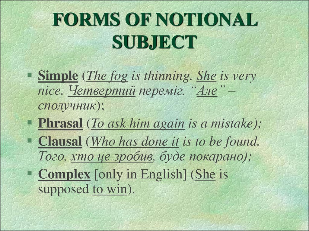FORMS OF NOTIONAL SUBJECT