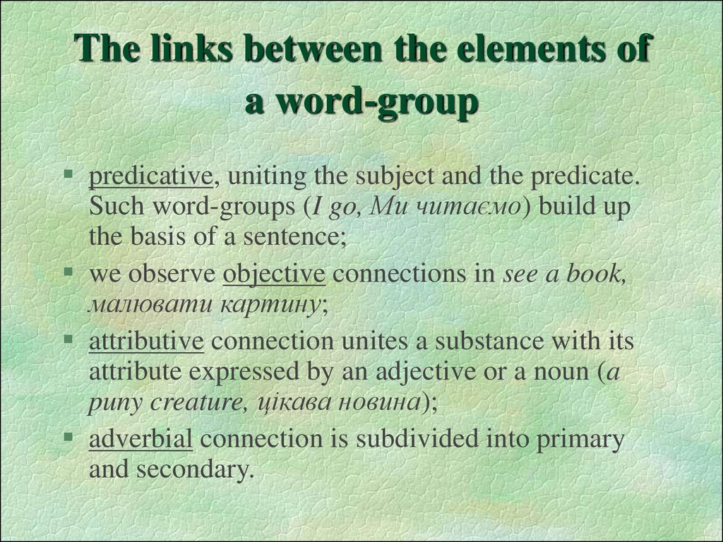 The links between the elements of a word-group