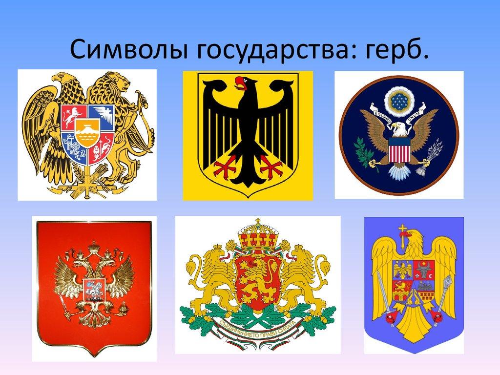 Государственный флаг рф картинки тюмени реализуются