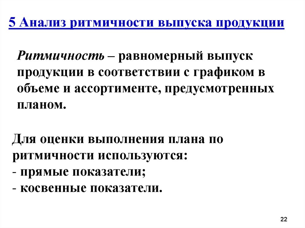 Акт на утилизацию документов образец