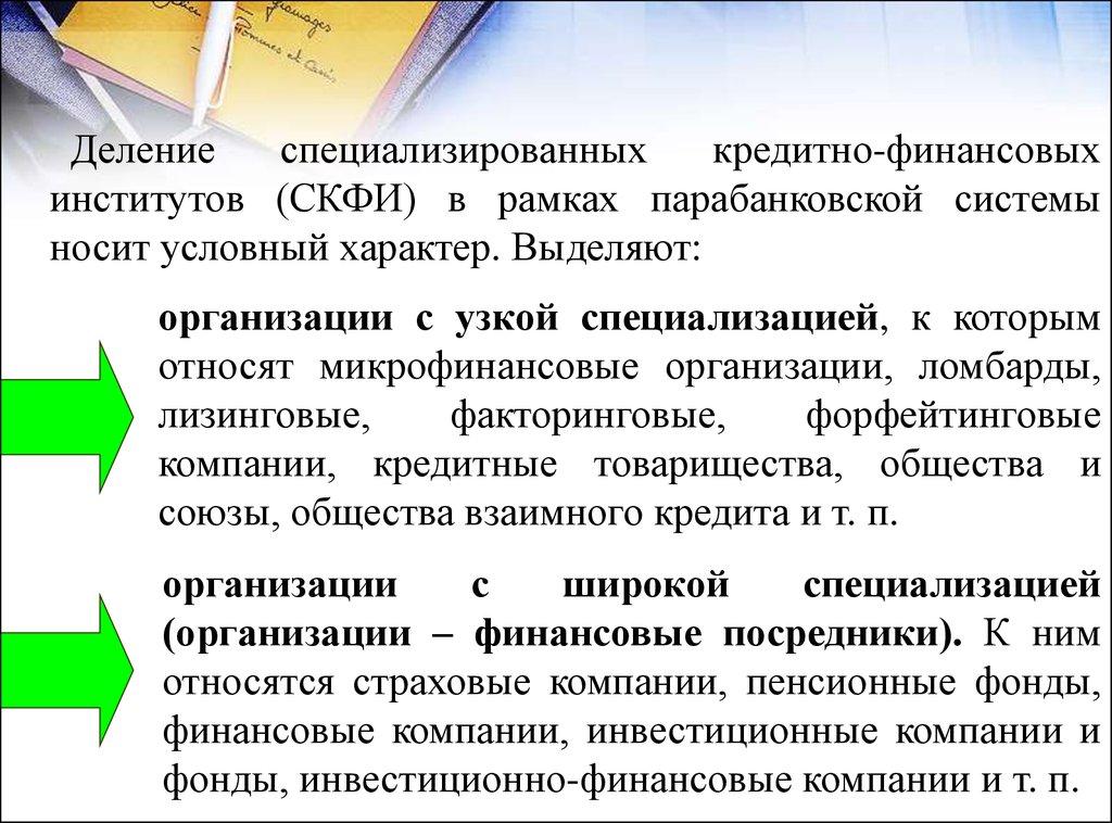 деньги в долг онлайн срочно на карту vsemikrozaymy.ru