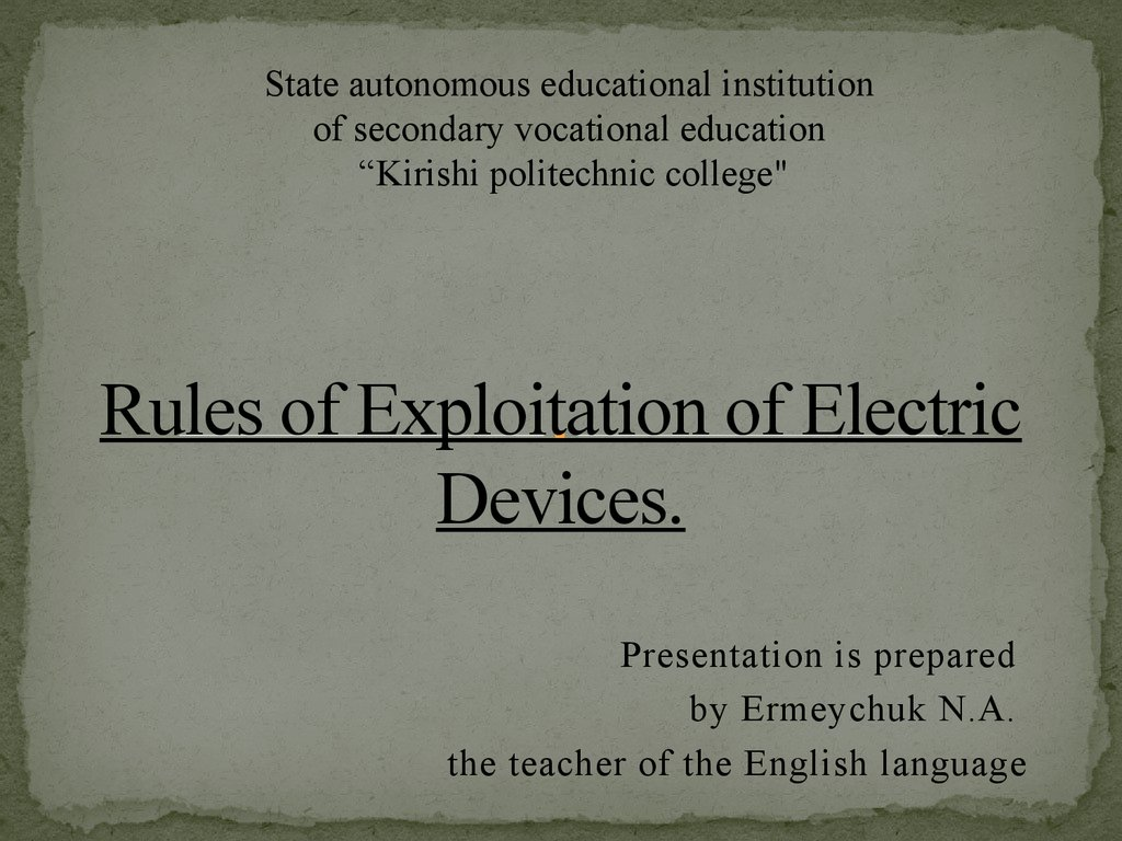 Rules of Exploitation of Electric Devices.