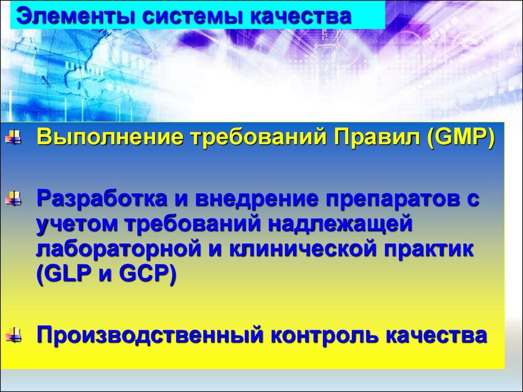Министерство здравоохранения самарской области  Министр