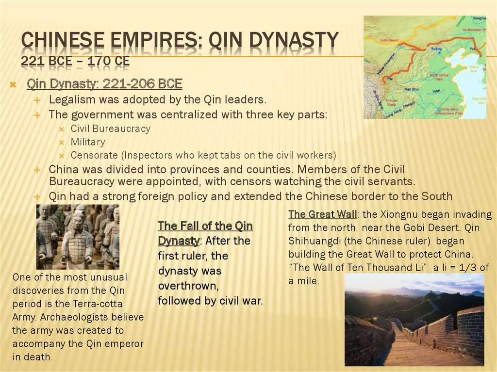 Chinese empires: qin dynasty 221 bce – 170 ce