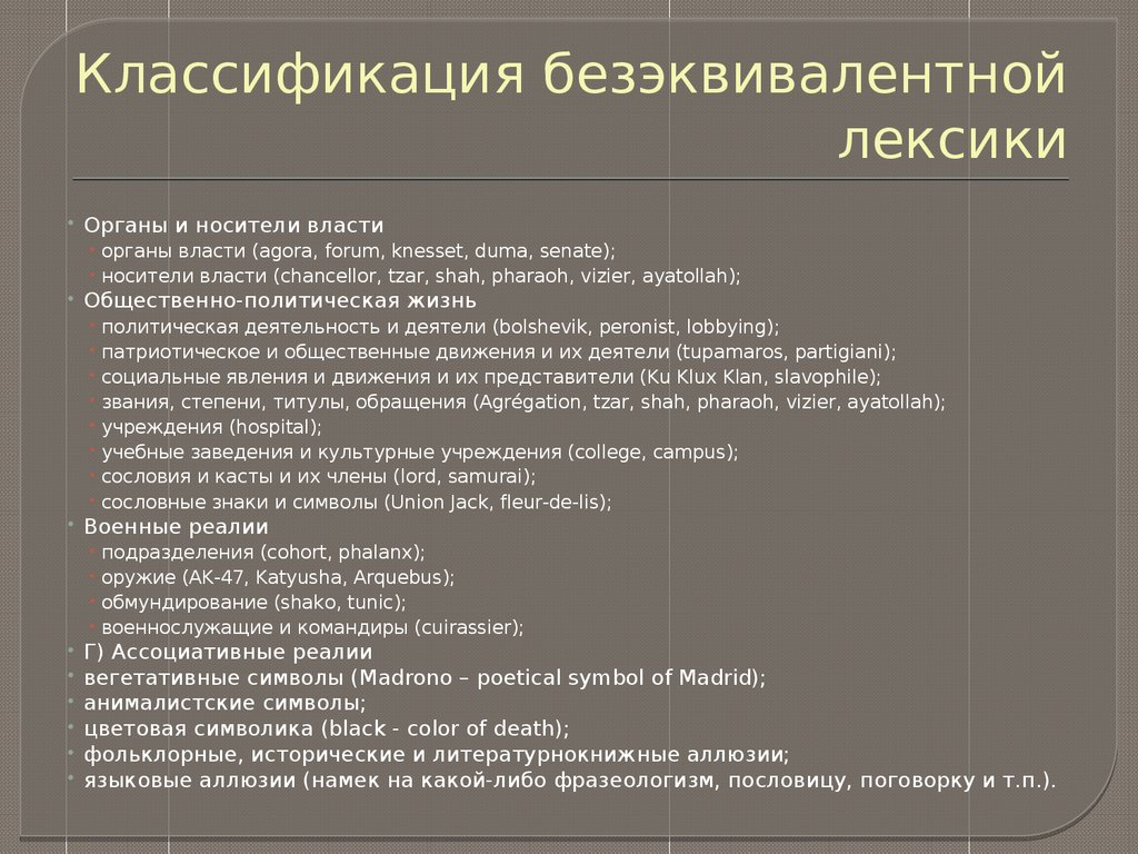 read руппы фробениуса
