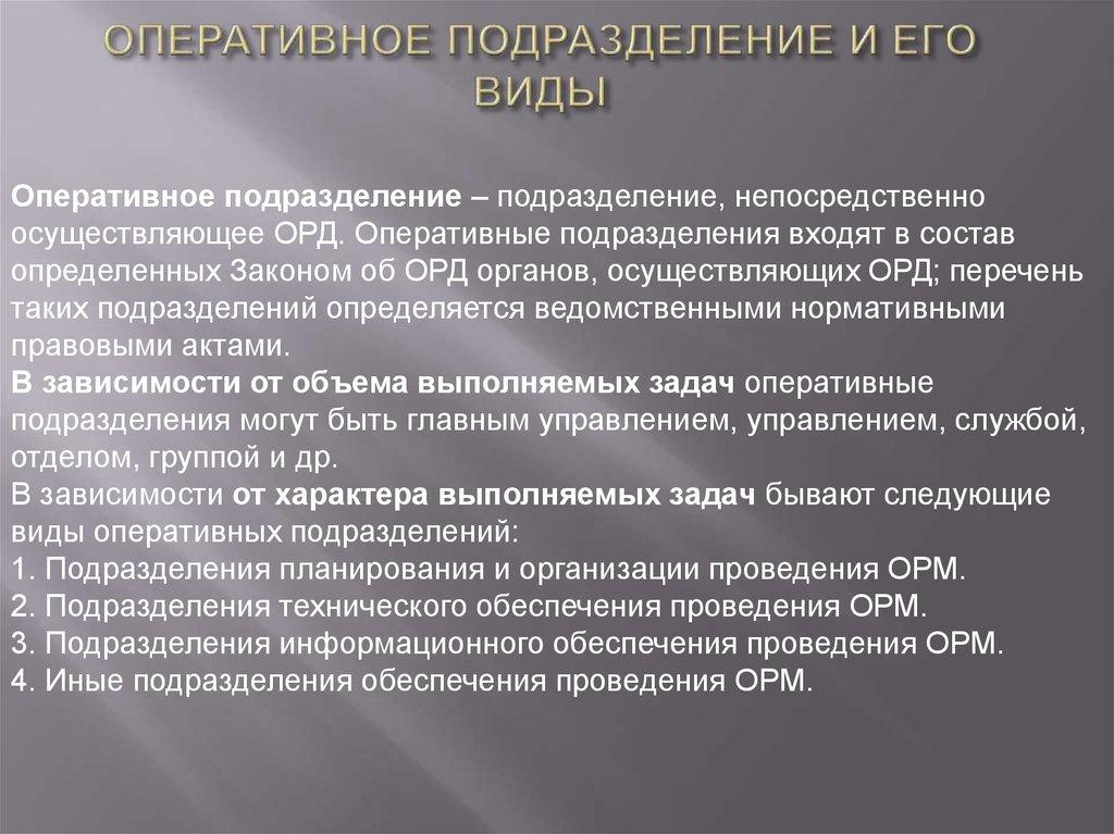Уважаемый денис владимирович, статья действительно актуальная.
