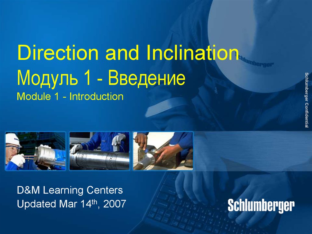 Direction and Inclination Модуль 1 - Введение Module 1 - Introduction