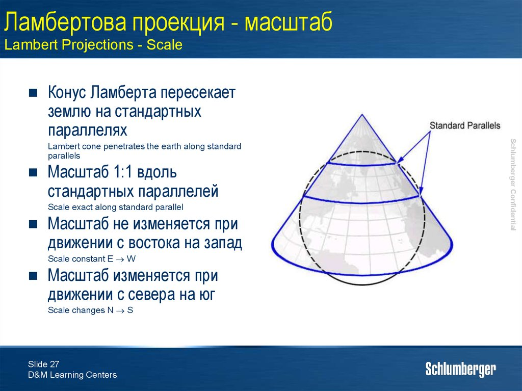 Ламбертова проекция - масштаб Lambert Projections - Scale