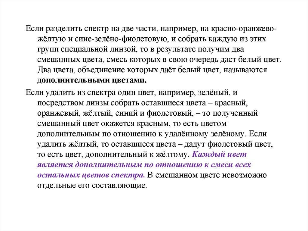 download изучение исторических сведений о внешней торговле промышленности россии половины xvii до 1858