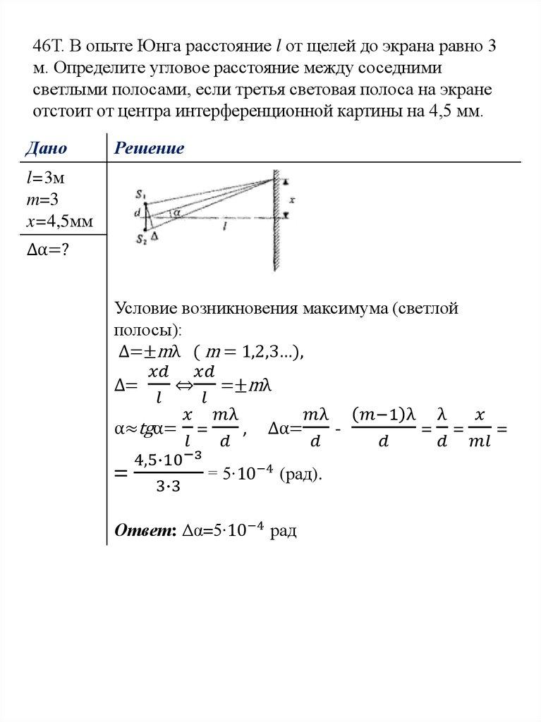 Трофимова волькенштейн решение задач по составь и реши задачи 4 класс