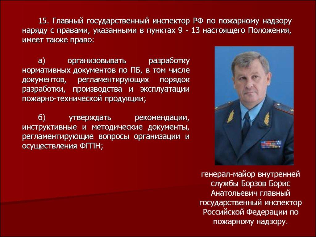 Газовое пожаротушение ОРБИТА -СОЮЗ