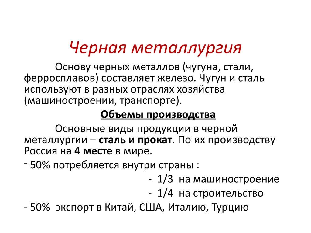 Шишки bot telegram Сарапул Бошки hydra Уссурийск