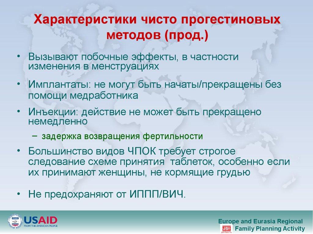 russkiy-chpok-so-zreloy
