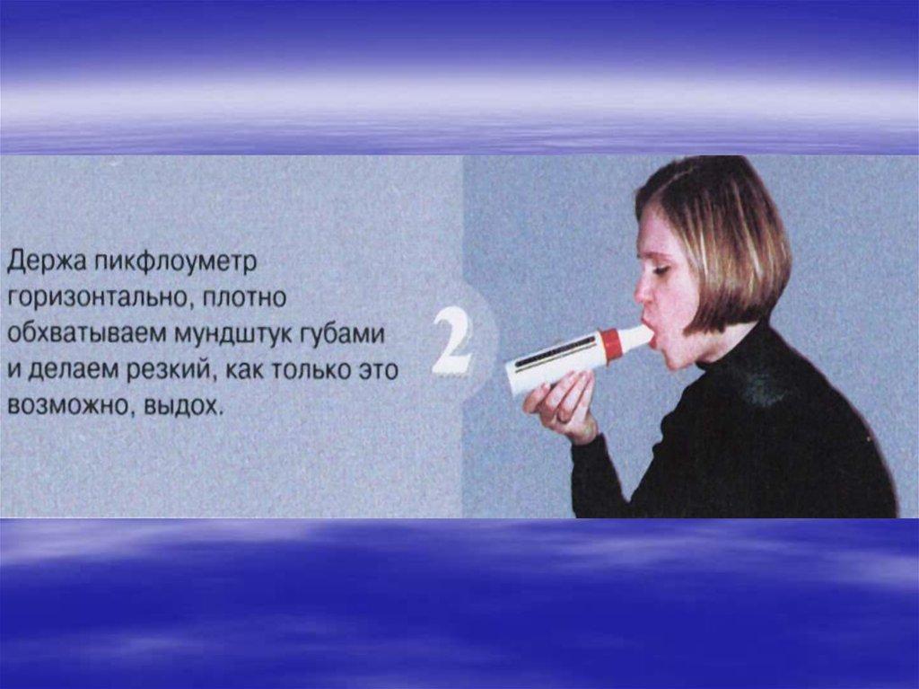 период предвестников бронхиальная астма