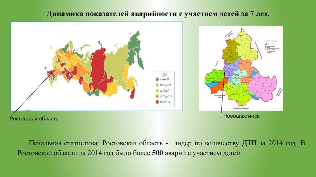 работа ростовской области удаленно