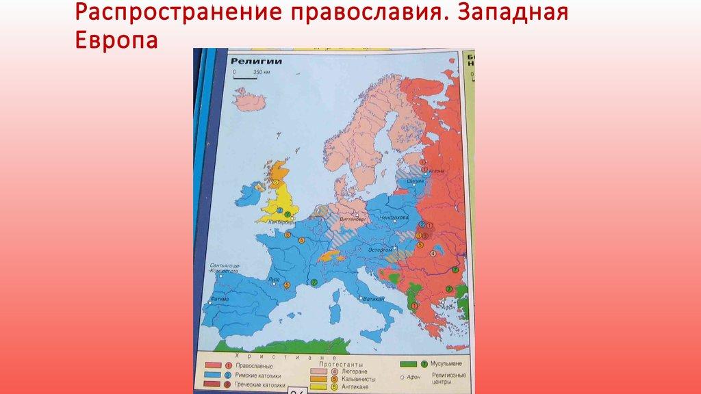 view Europäisches