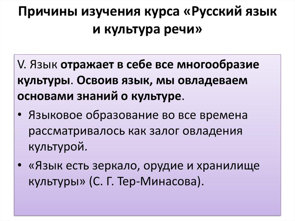 гдз русский язык и культура речи ващенко