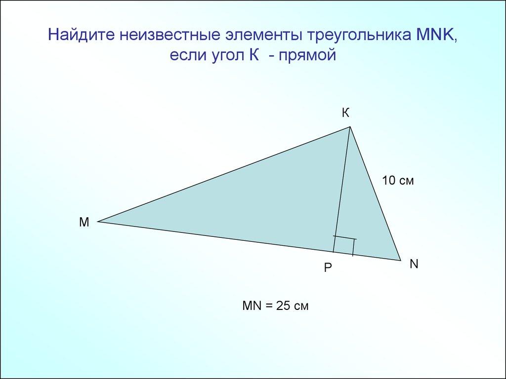 Применение подобие к решению задач решение задачи по высшей математике примеры