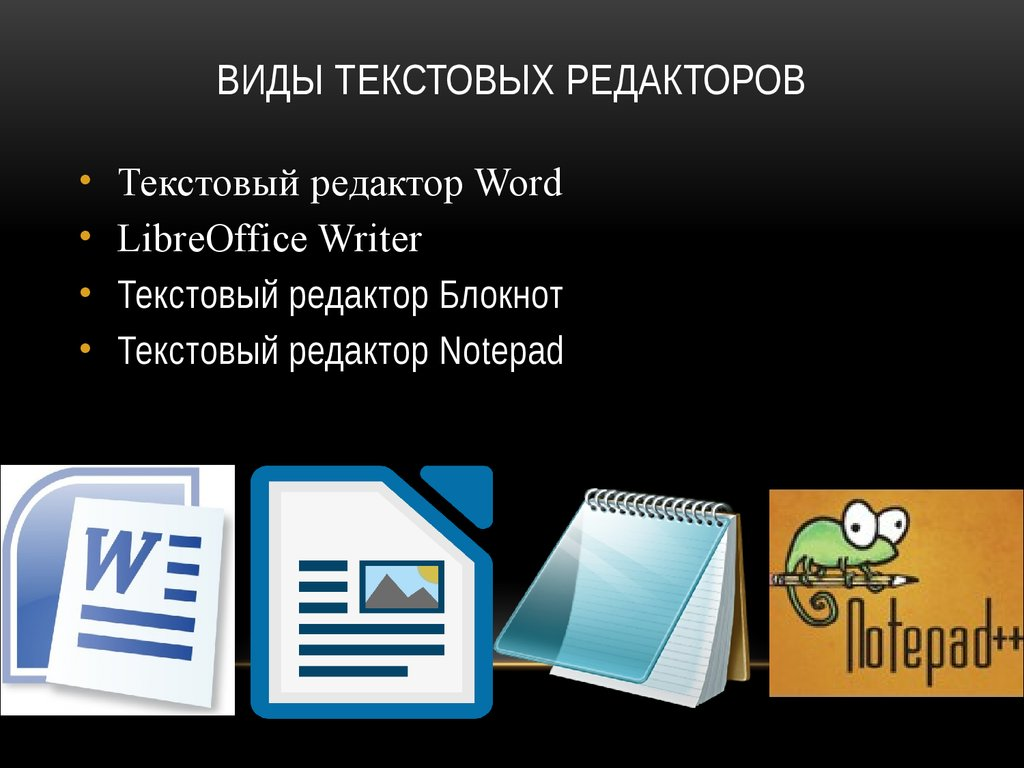 Office word for mac 2011 free