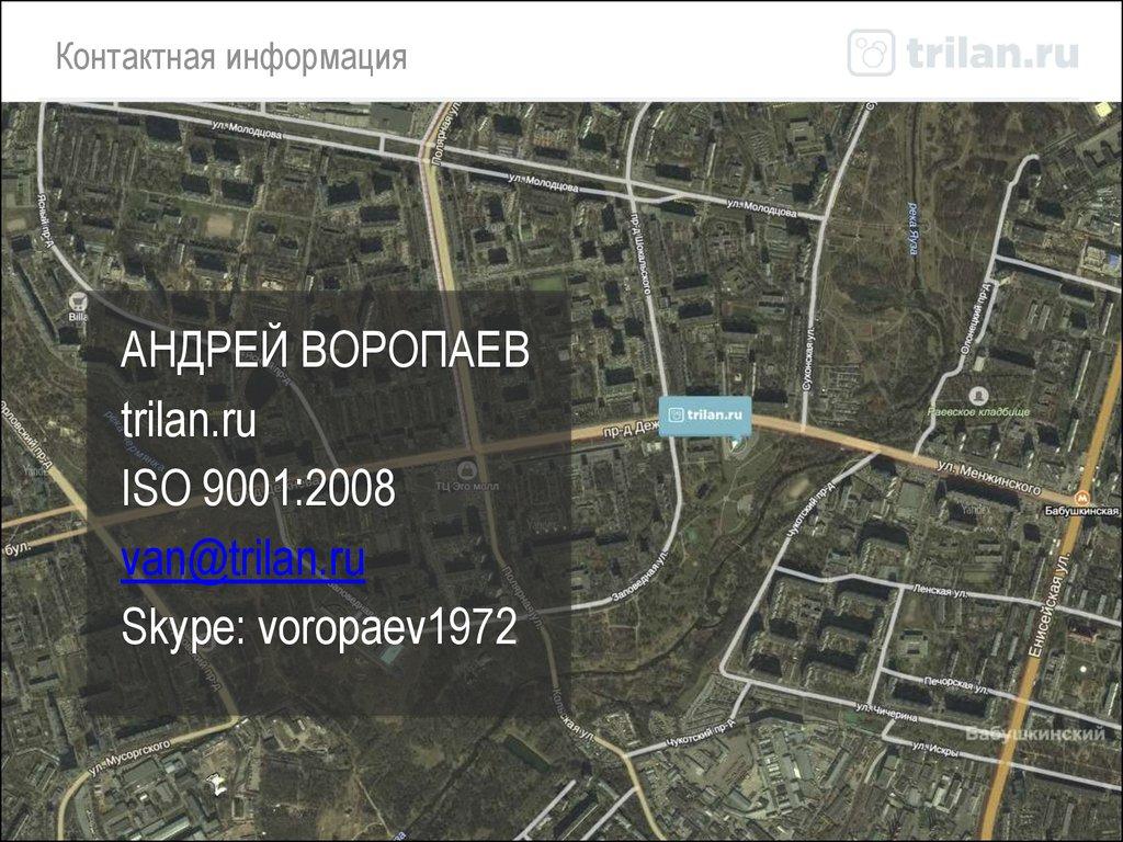 Оптимизировать сайт Бабушкинская прогонка хрумером Зарайск