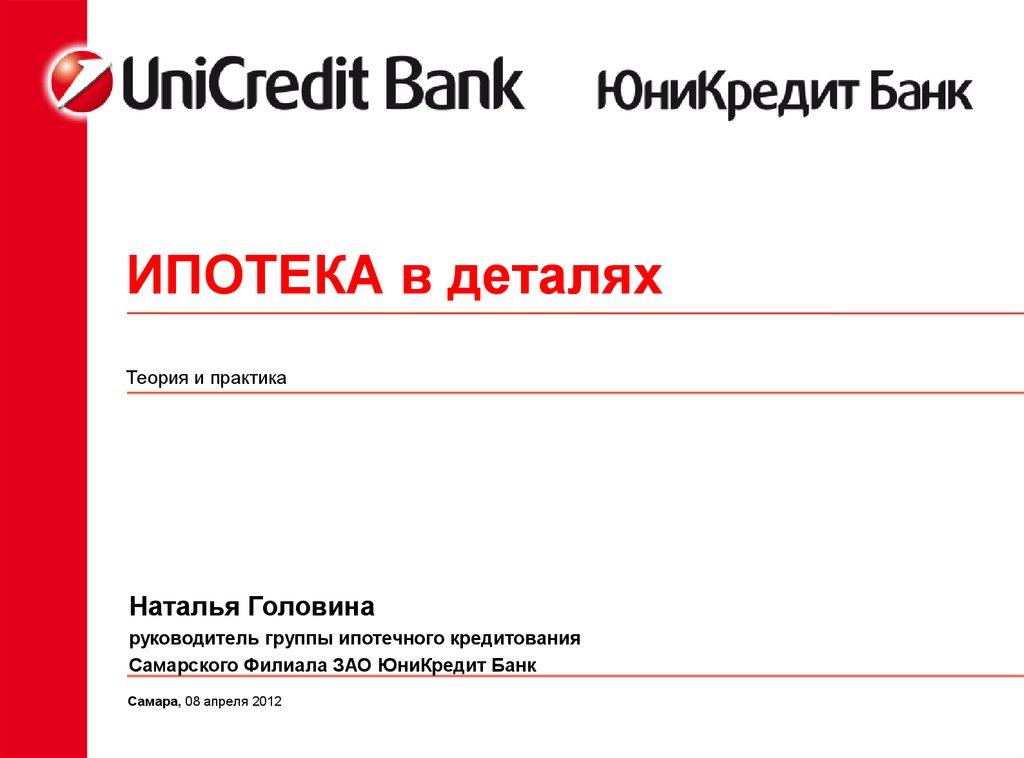 Кредиты в сбербанке россии