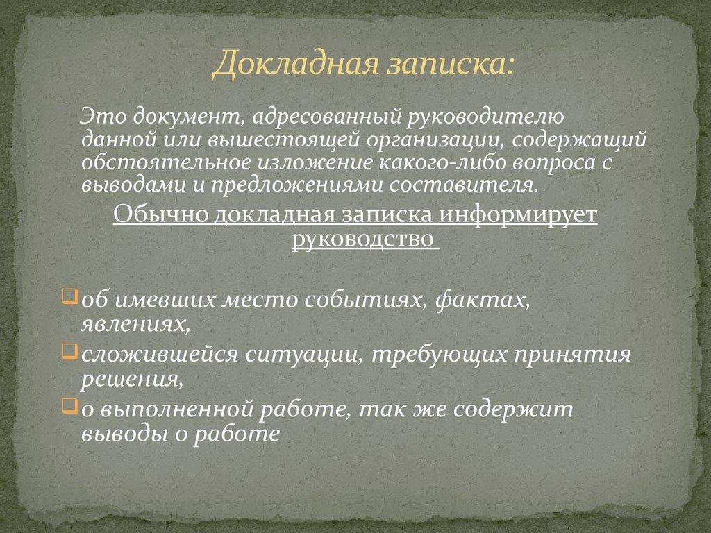 Руководство Администрации Октябрьского Района