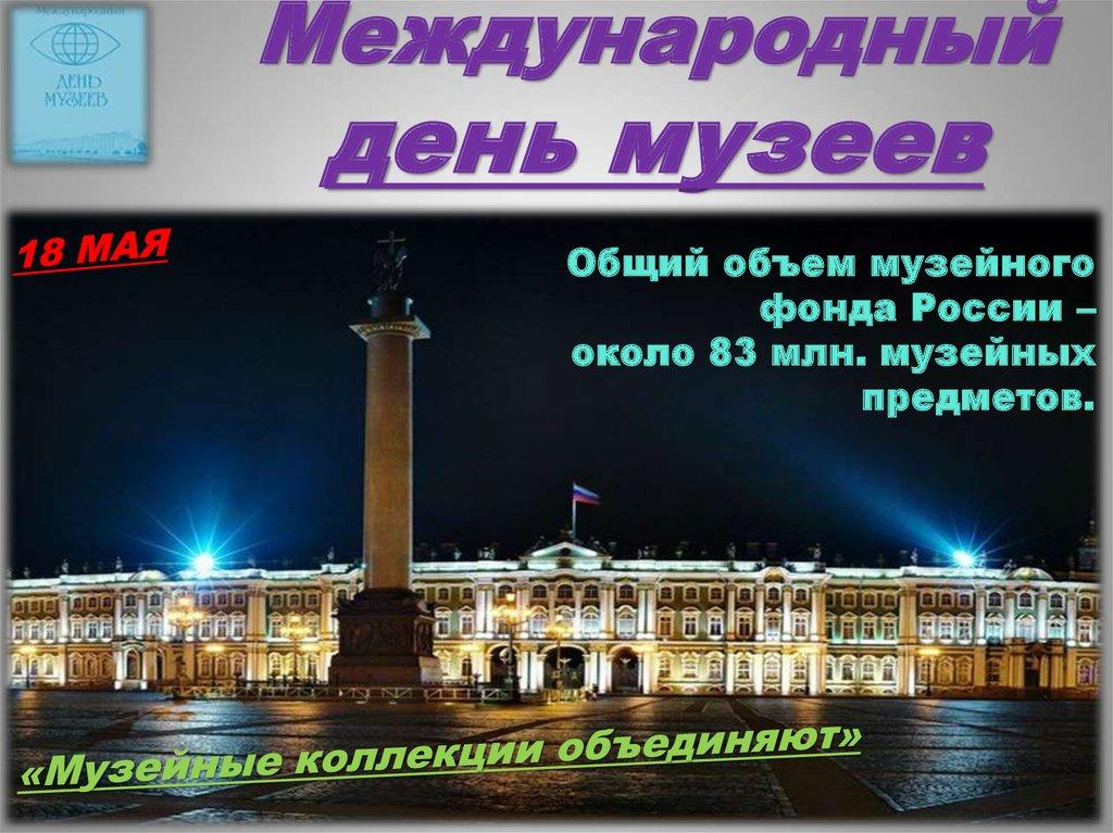 фотопленок купить поздравления к открытию музея под руководством