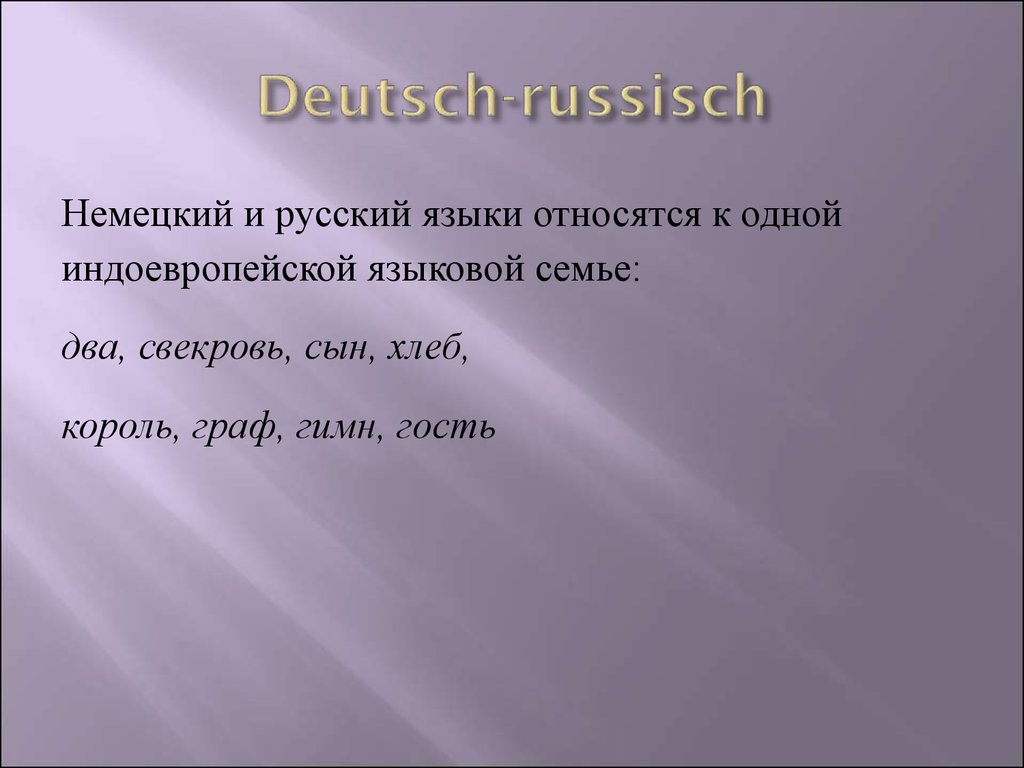 Deutsch-russisch