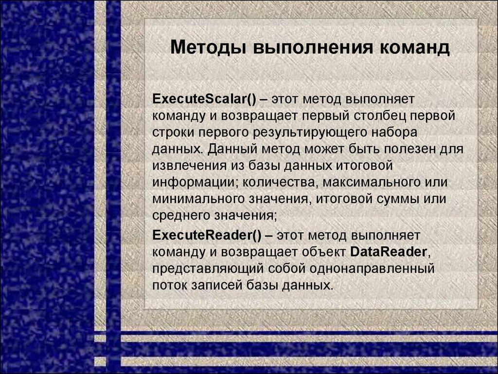 Microsoft Sql Server 2008 книга