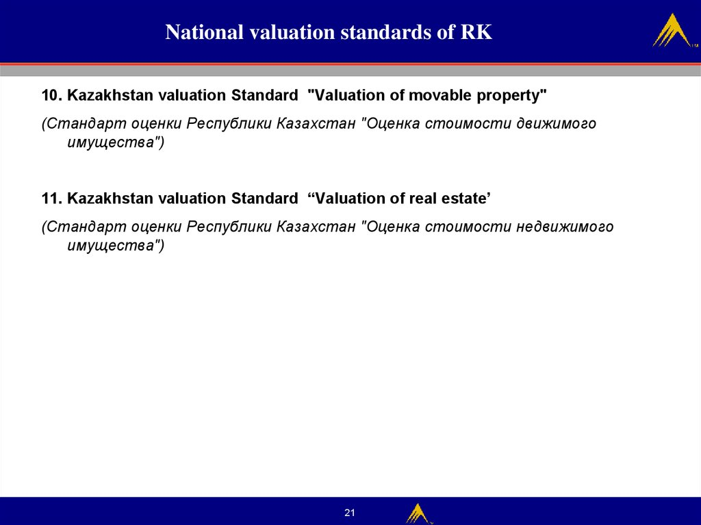 National valuation standards of RK