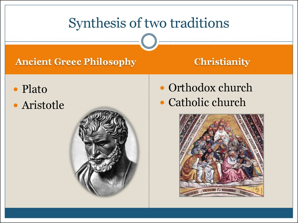 Synthesis of two traditions