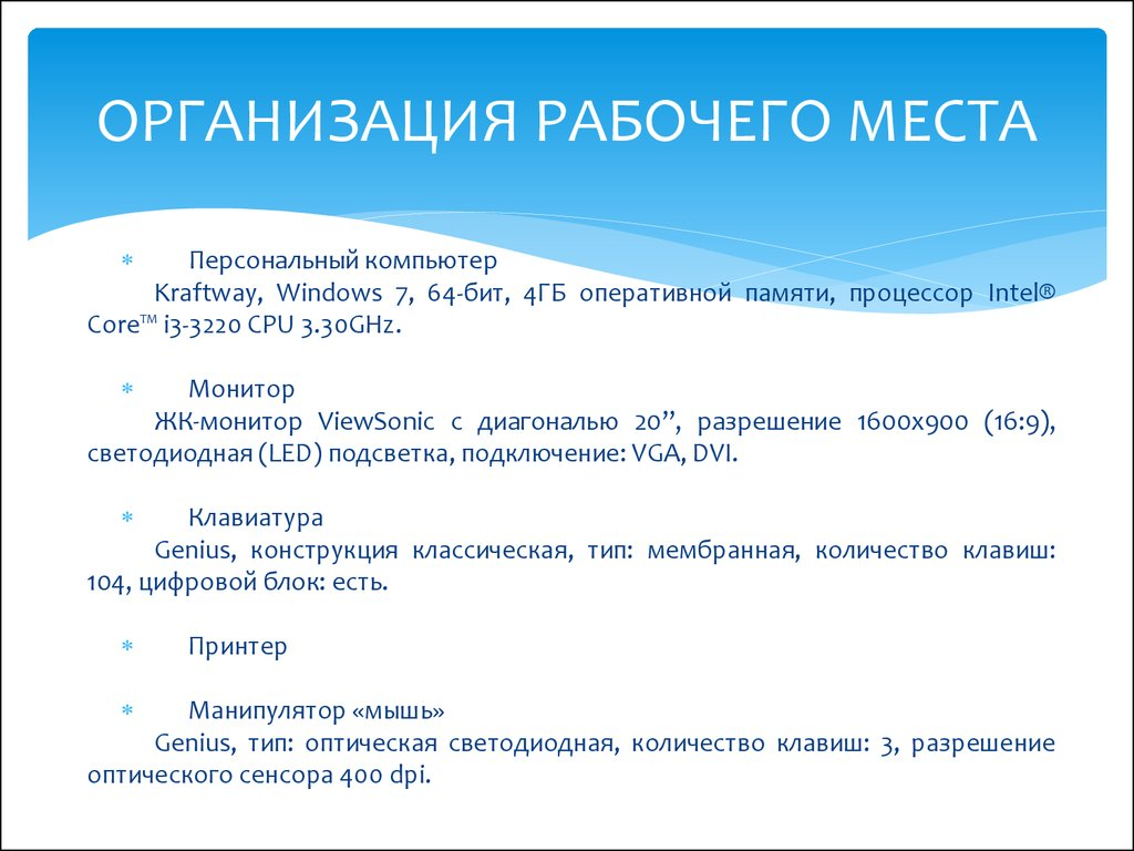 Отчет по практике проектирование базы данных 8940